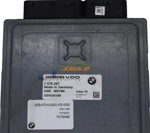 cgdi-prog-dme-MSV80