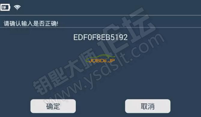 lonsdor-k518-Hyundai-11