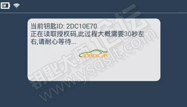 lonsdor-k518-Hyundai-12