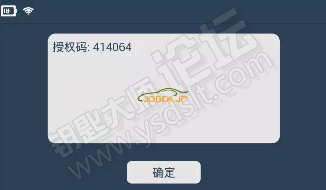 lonsdor-k518-Hyundai-13