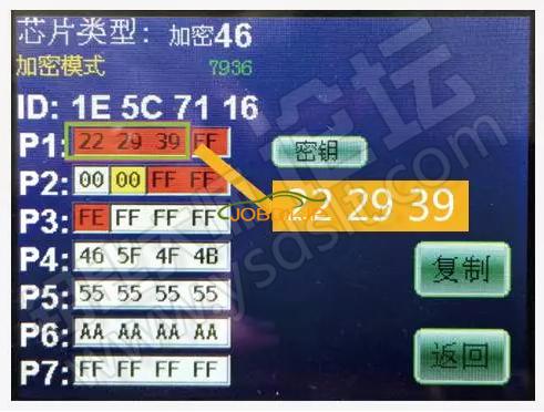 lonsdor-k518-Hyundai-2
