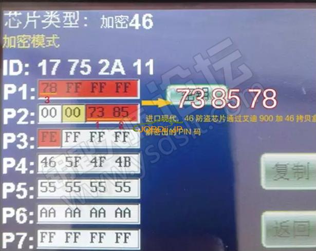 lonsdor-k518-Hyundai-3
