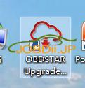 obdstar-update-2
