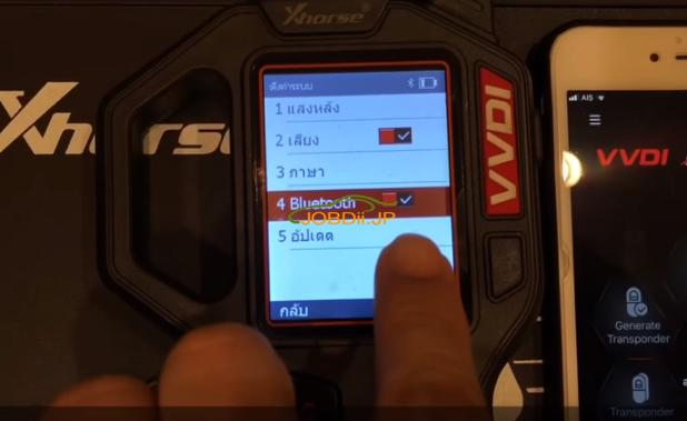 install-vvdi-key-tool-app-12