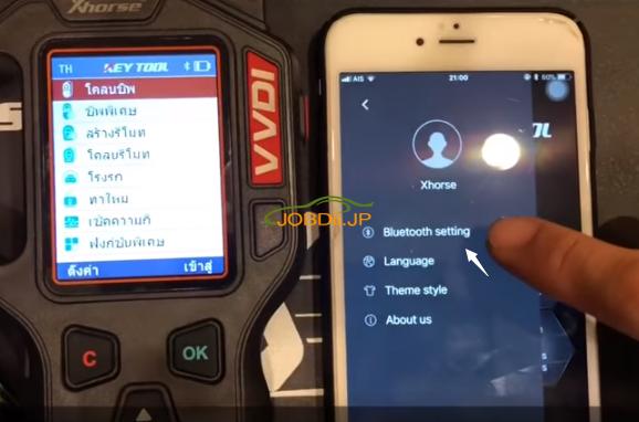 install-vvdi-key-tool-app-13