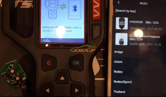 install-vvdi-key-tool-app-17