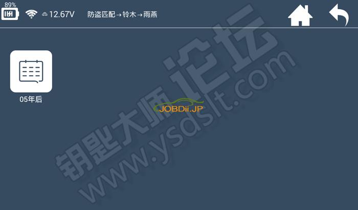 lonsdor-k518ise-suzuki-3