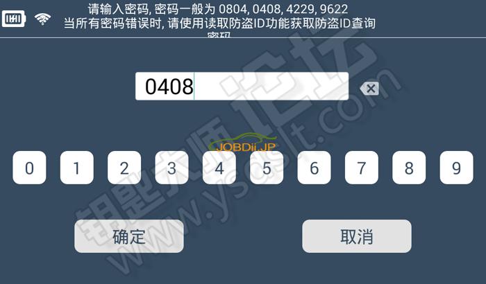 lonsdor-k518ise-suzuki-5