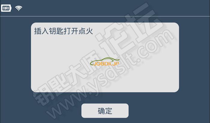 lonsdor-k518ise-suzuki-6