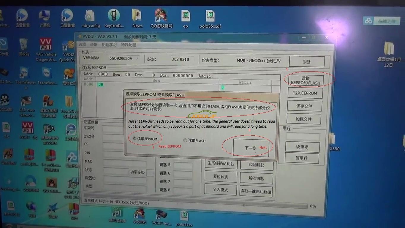 vvdi2-programs-vw-mqb-nec35xx-smart-keys-03