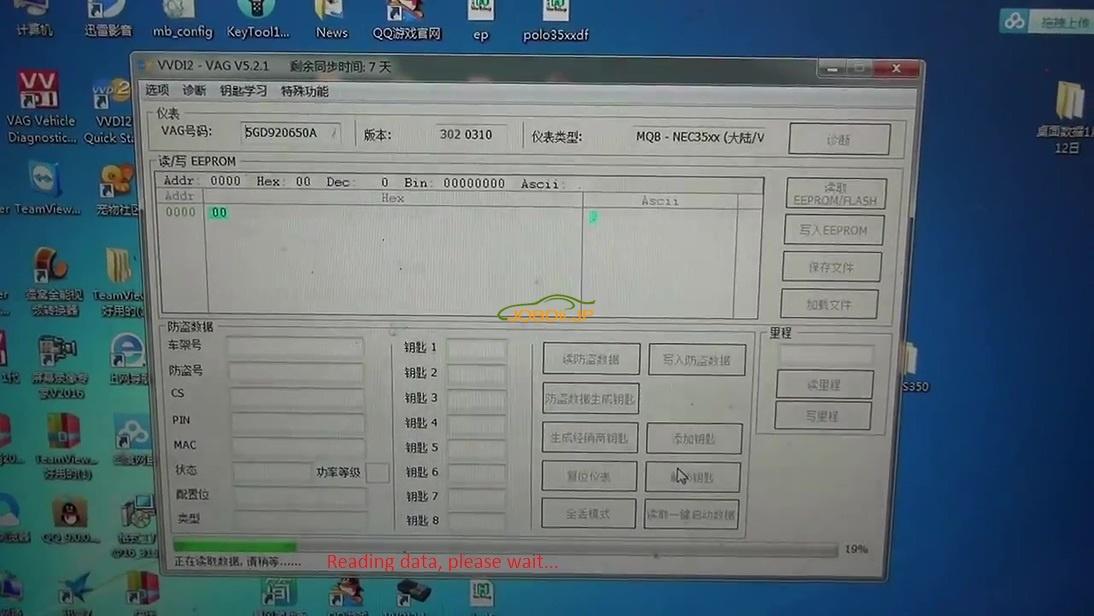 vvdi2-programs-vw-mqb-nec35xx-smart-keys-08