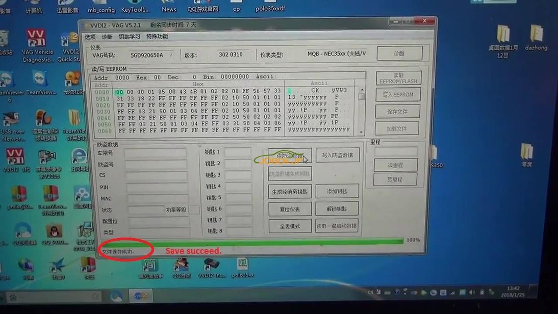 vvdi2-programs-vw-mqb-nec35xx-smart-keys-11