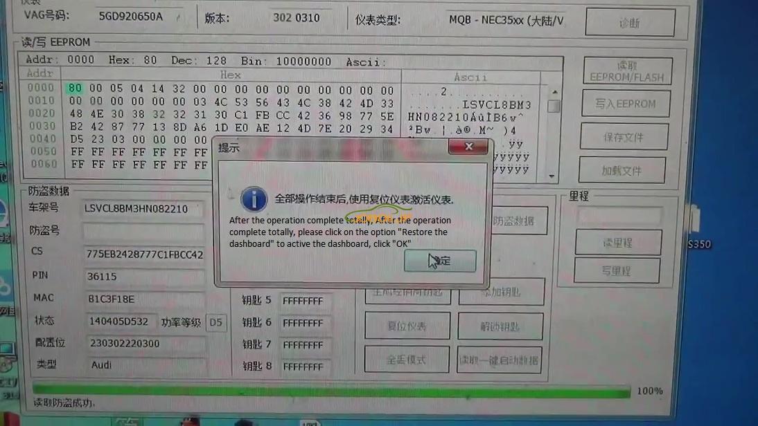 vvdi2-programs-vw-mqb-nec35xx-smart-keys-12