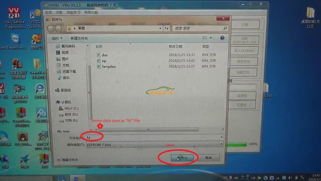 vvdi2-programs-vw-mqb-nec35xx-smart-keys-13