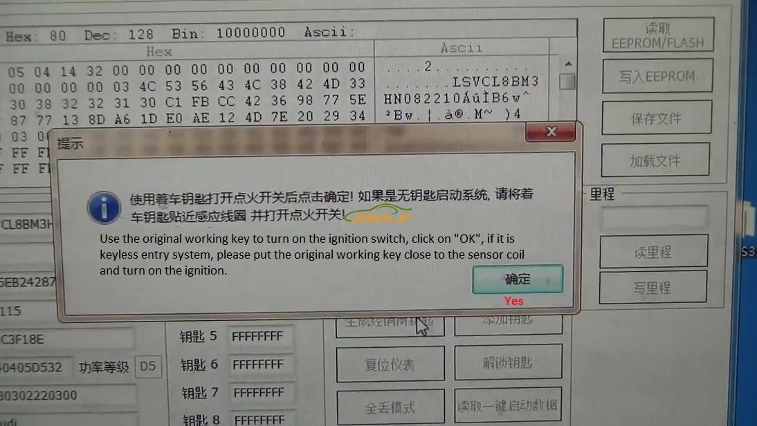 vvdi2-programs-vw-mqb-nec35xx-smart-keys-15