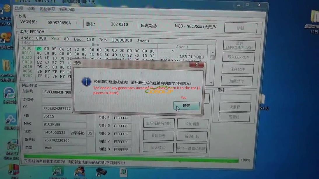 vvdi2-programs-vw-mqb-nec35xx-smart-keys-23
