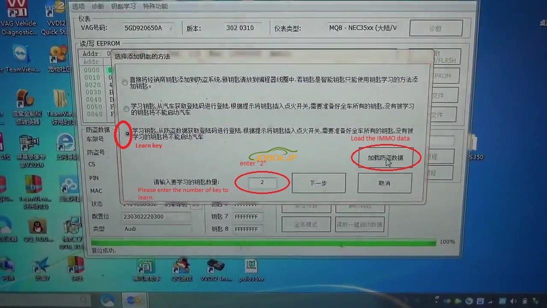 vvdi2-programs-vw-mqb-nec35xx-smart-keys-26