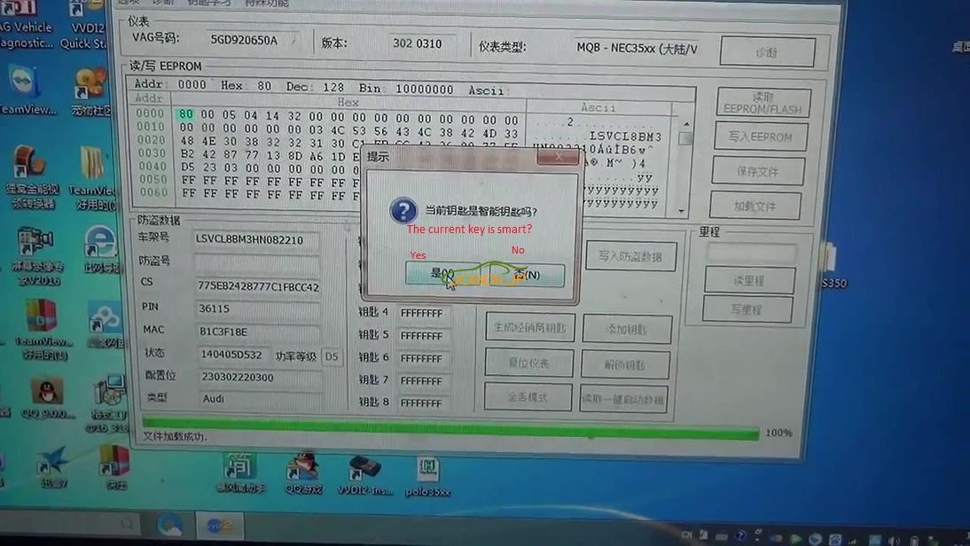 vvdi2-programs-vw-mqb-nec35xx-smart-keys-28