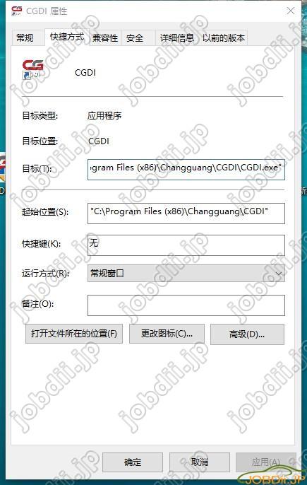 cgdi-prog-f-series-programming-4
