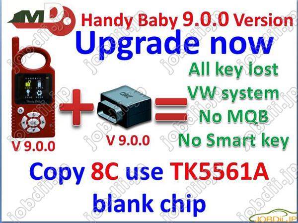 JMD Handy Baby V9.0.0ソフトウェアアップデート