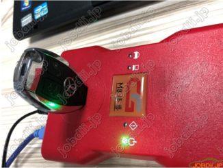 cgdi-mb-erase-w221-key-43