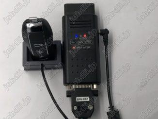 yanhua-acdp-add-key-porsche-bcm-20