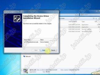 update-cn900-mini-firmware-3