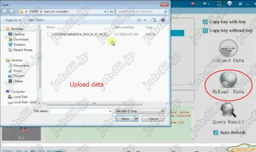 program-cgdi-elv-emulator-10