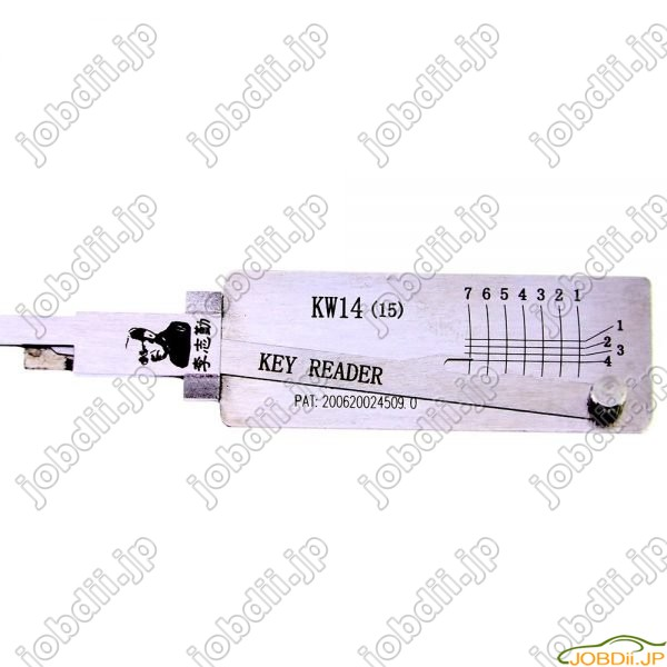LISHI-KW14-2-in-1-Auto-Pick-and-Decoder-4