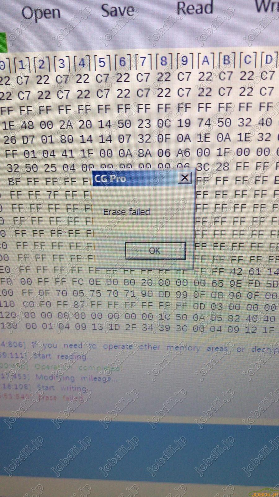 cg-pro-9s12-erase-failed-1