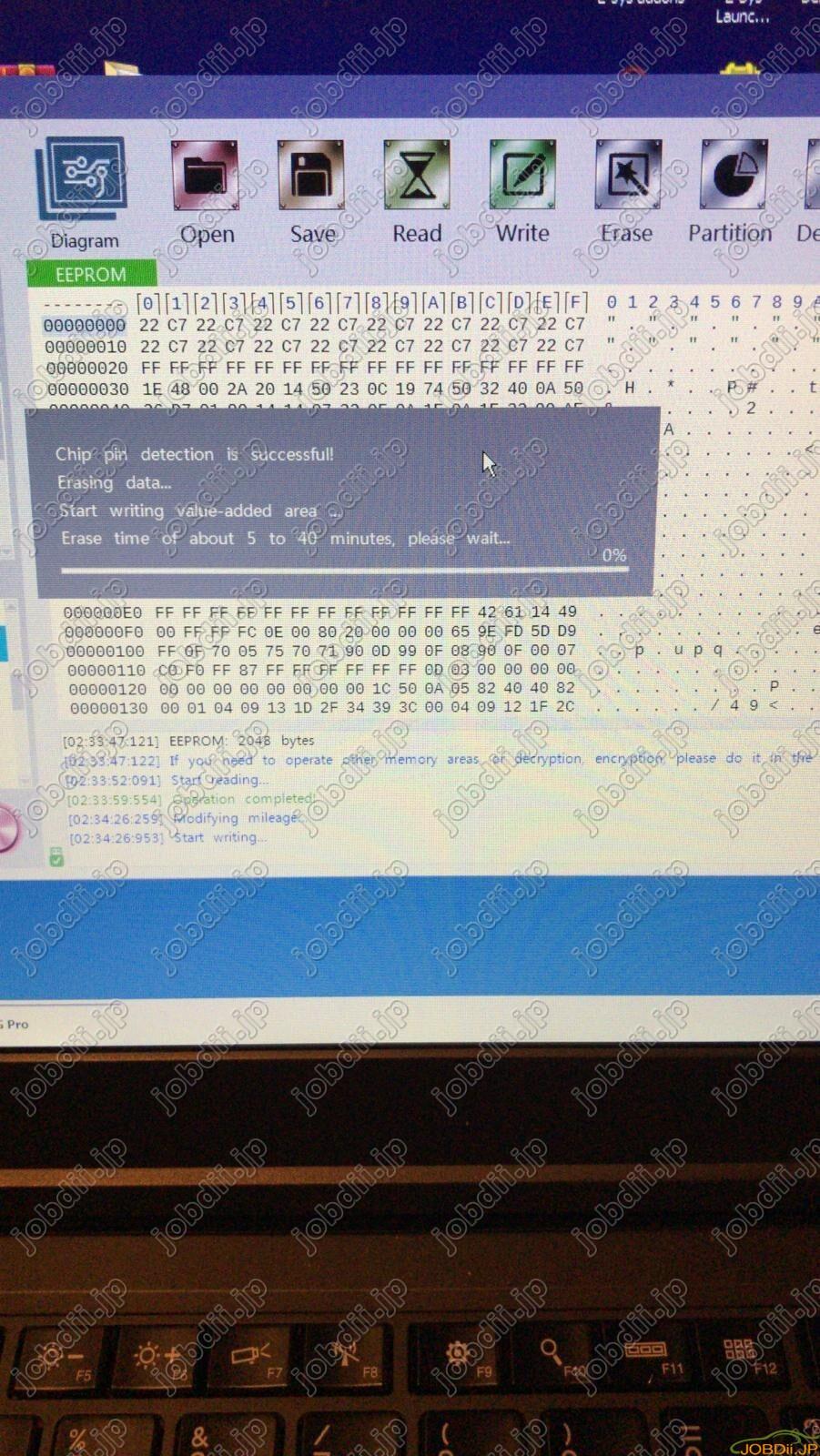 cg-pro-9s12-erase-failed-2
