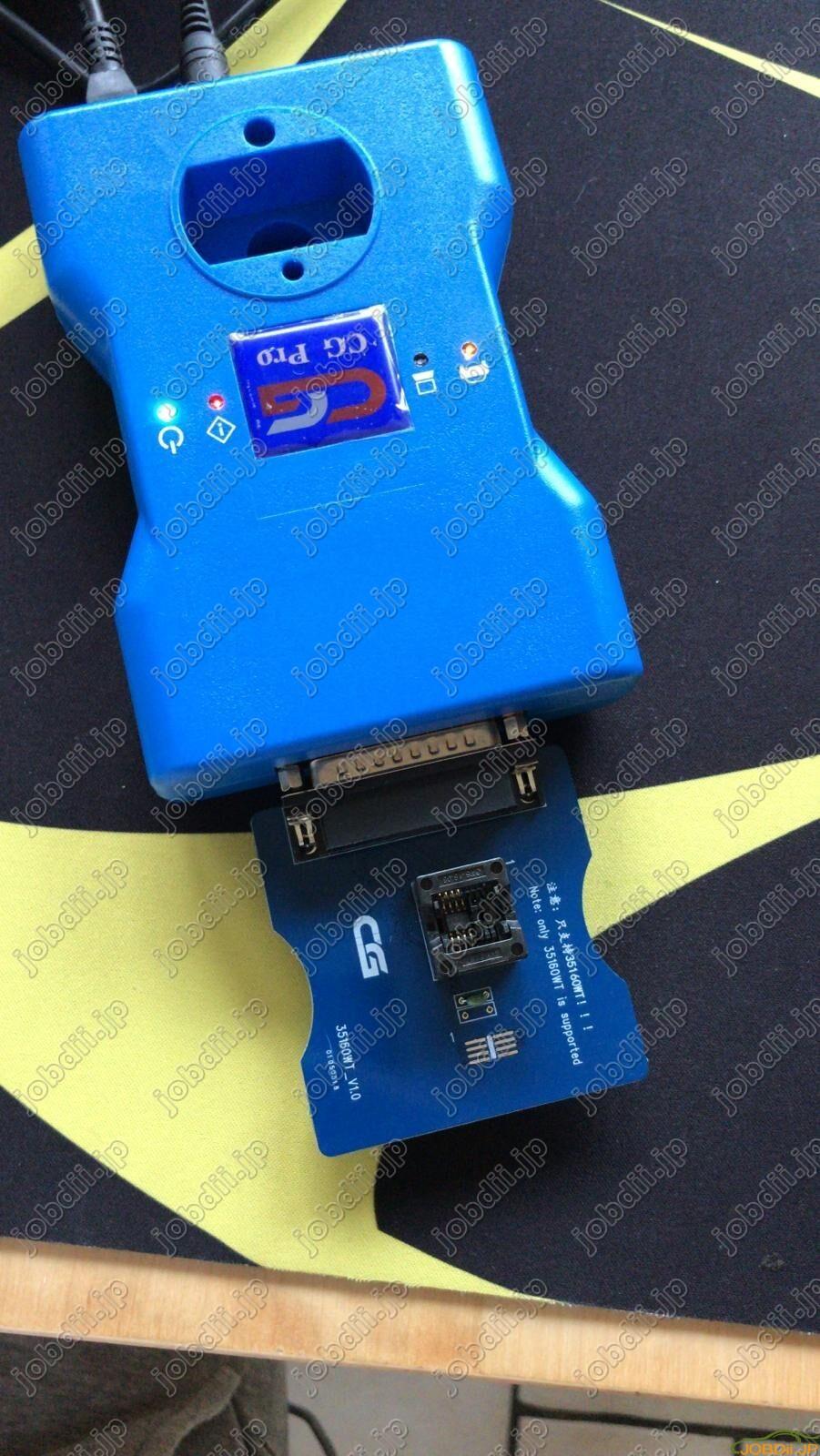 cg-pro-9s12-erase-failed-3