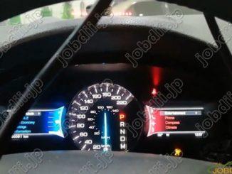 ford-2013-smart-key-obdstar-10