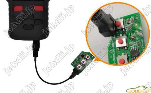 lonsdor-kh100-generate-remote-10