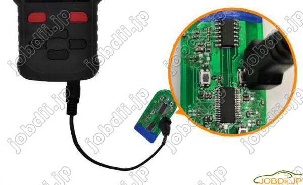 lonsdor-kh100-generate-smart-key-18