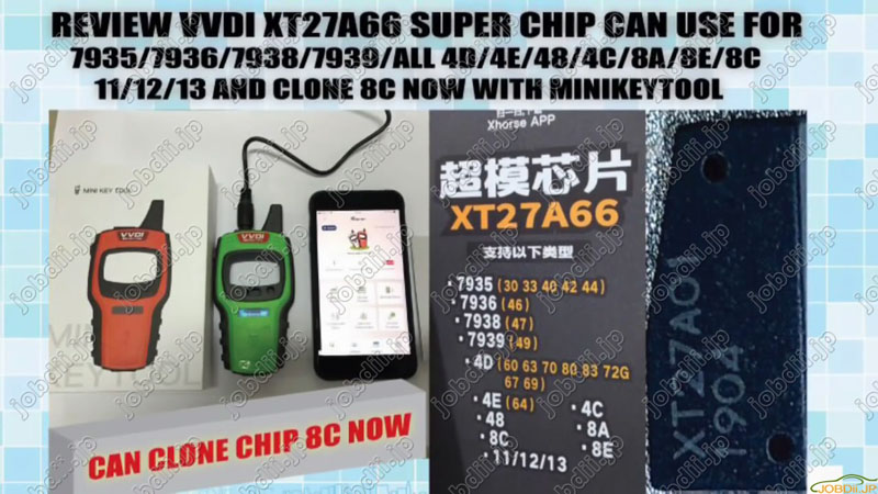 vvdi-super-chip-xt27A66-generate-transponder-success-01