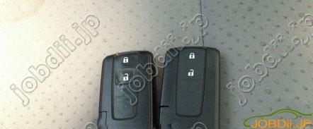 Toyota-Prius-key-add-2
