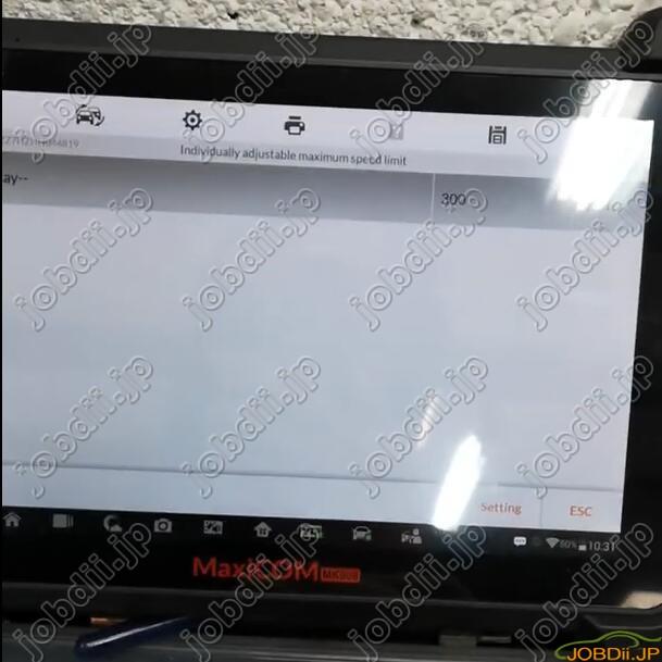 Autel-MK908P-Speed-Limit-Coding-for-VW-T6-Delphi-DCM6.2-12