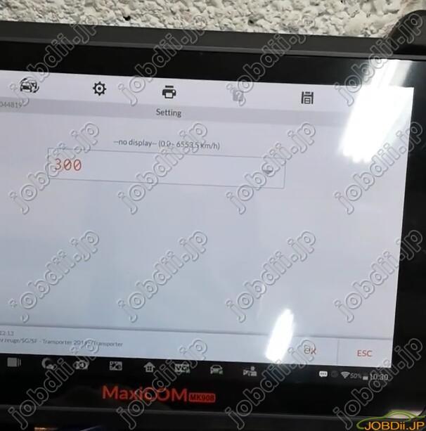 Autel-MK908P-Speed-Limit-Coding-for-VW-T6-Delphi-DCM6.2-9