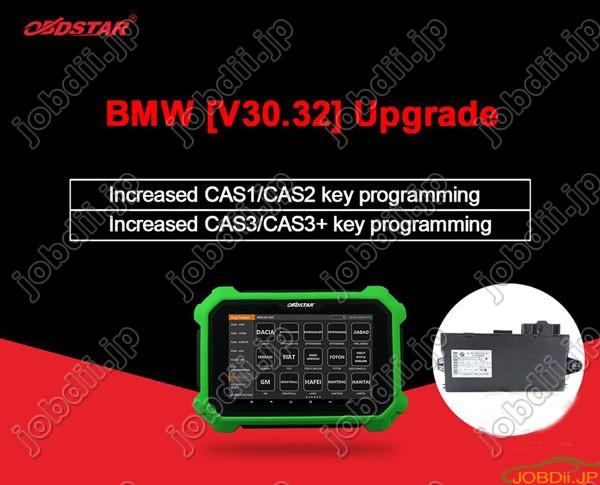 obdstar-x300-dp-plus-update-1