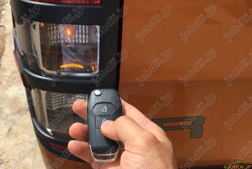 Autel Im508 2019 Ford Ranger 14