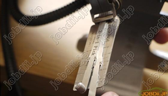Lishi Hon66 Lock Pick Decode 8