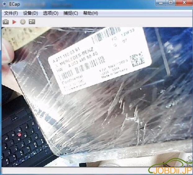 SIM271DE2.0 box