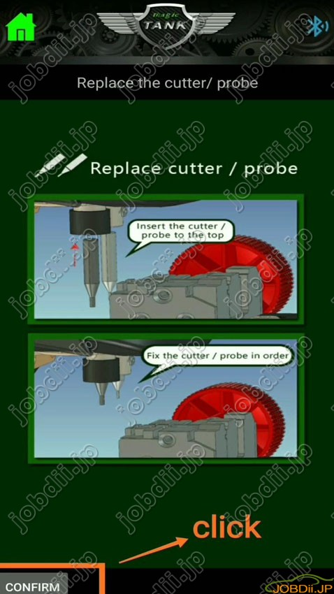 2m2 Tank Cutter Guide 23