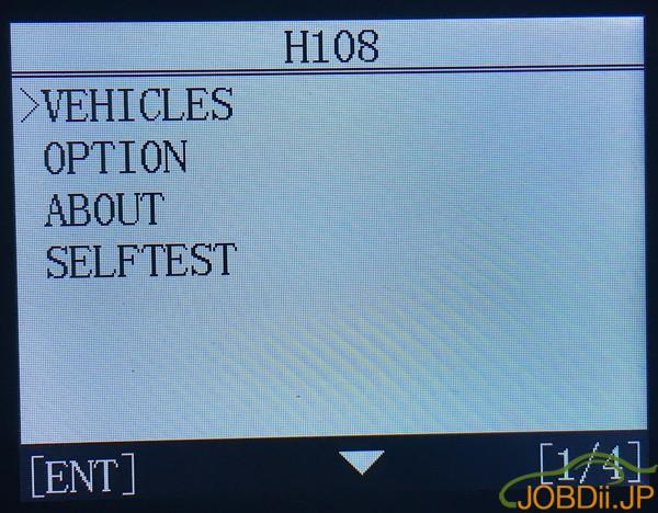 Obdstar Citroen C4 Pin Code 2