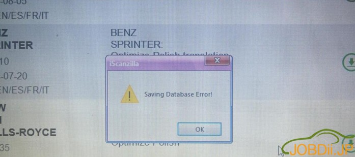 Vident Ilink400 Saving Database Error Solution 02