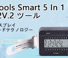 Np Tools Hu92v2 Sl467