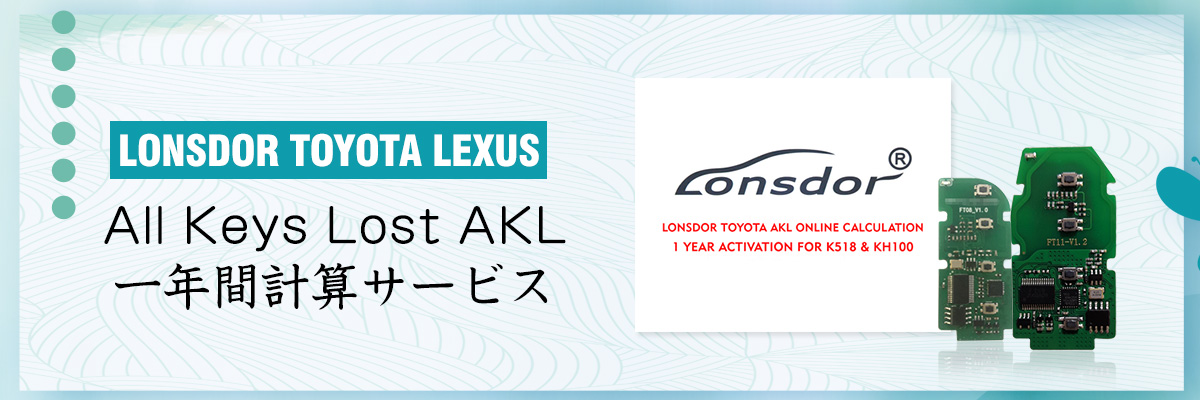 Lonsdor Toyota All Keys Lost AKL